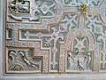Boston Manor House, State Drawing Room ceiling, Armed figure with bees and 1623 date.jpg