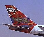 British Airways B747-436 G-BNLS (6350322435) (cropped).jpg