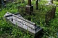 British Cemetery Corfu Town 24.jpg