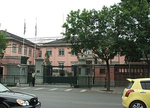 Embassy of the United Kingdom, Beijing - The Embassy building in Beijing