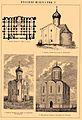 Brockhaus and Efron Encyclopedic Dictionary b55 646-1.jpg
