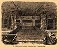 Brockhaus and Efron Encyclopedic Dictionary b81 193-3.jpg
