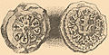Brockhaus and Efron Jewish Encyclopedia e1 775-0.jpg