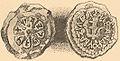 Brockhaus and Efron Jewish Encyclopedia e1 775-0.jpg