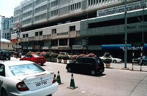 Jalan Sultan (Sultan Road) in Bandar Seri Begawan.