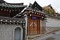 Bukchon Hanok Village, Seoul (15) (26241821727).jpg