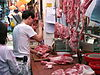 Butcher's shop Hong kong.jpg