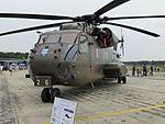CH-53G 84+26 a.jpg