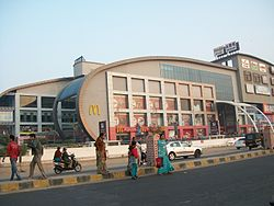 City Mall in Kota
