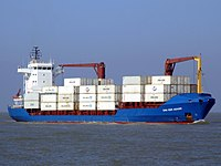 CMA CGM Agadir p2 approaching Port of Rotterdam 08-Mar-2007.jpg