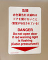 Cabin door caution 001.JPG
