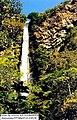 Cachoeira do Parque Municipal (Formosa, Goiás, Brasil)..jpg