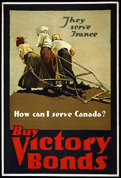 Canadian victory bond poster