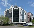 Canal+ al. gen. W. Sikorskiego 9.jpg