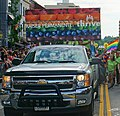 Capital Pride 2015 Washington DC USA 56897 (18799233142).jpg