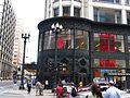 Carson, Pirie, Scott and Company Building (Sullivan Center), Chicago, Illinois (9179420977).jpg