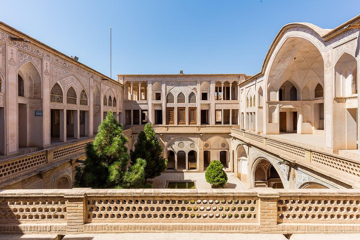 Abbāsi House - Wikipedia