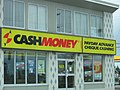 Cash money (2921705977).jpg