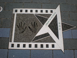Cecilia Cheung - Image: Cecilia Cheung, Avenue of Stars