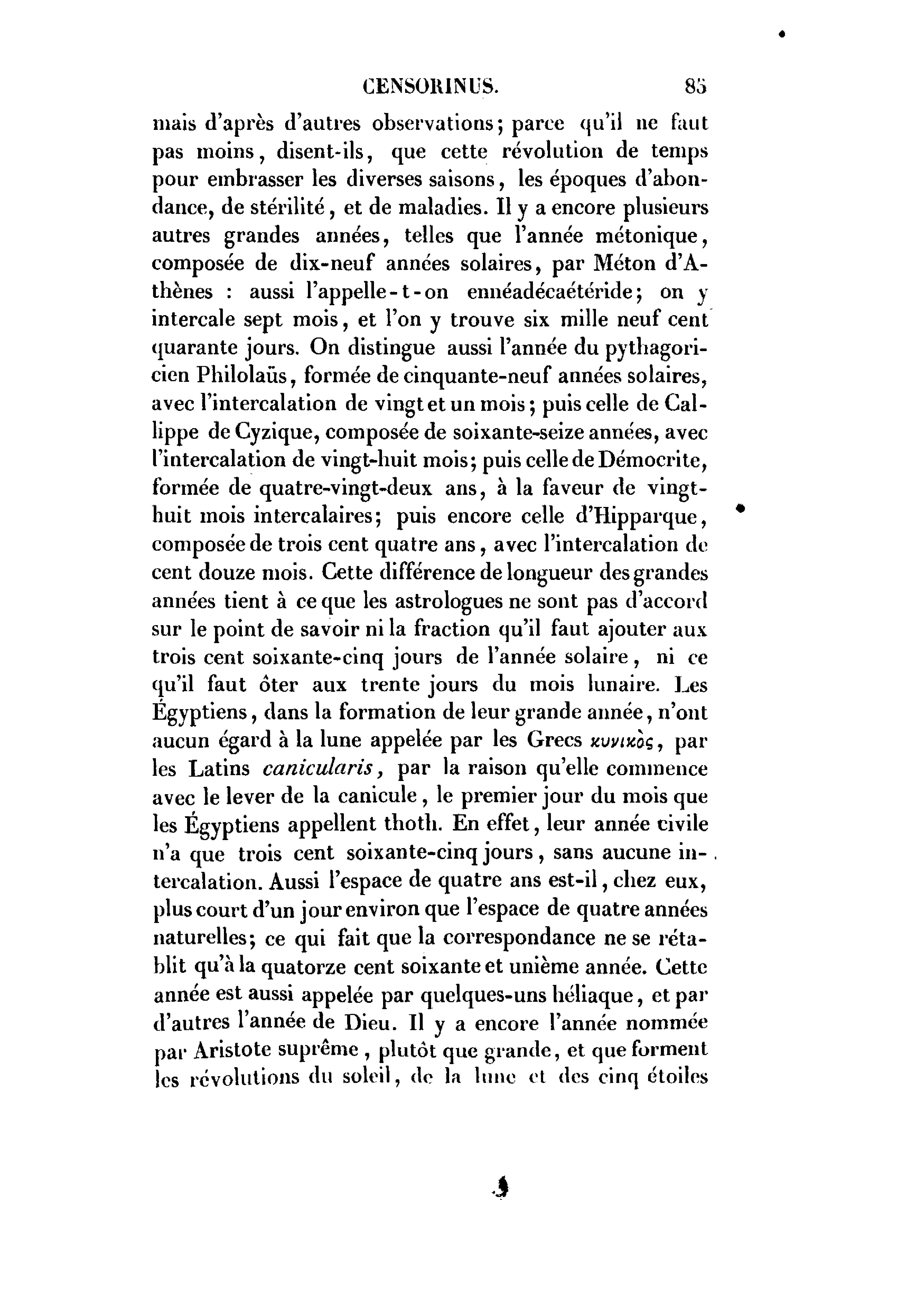 Downfall of roman empire essay