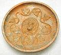 Ceramica 'argentata', patera, 310-250 ac..JPG