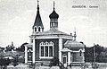 Cerkiew jędrzejów.jpg