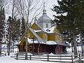 Cerkiew w Gładyszowie 1.JPG