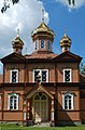 Cerkiew w Michalowie side central.jpg