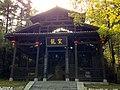 Changjiang, Jingdezhen, Jiangxi, China - panoramio (25).jpg
