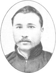 Chen Jiongming