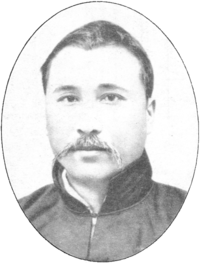 Chen Jion-ming.png