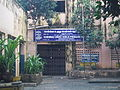 Chennai girls Urdu school.JPG