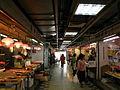 Chi Fu Market.JPG