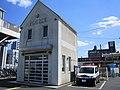 Chiba-chuo Police Station Soga Ekimae Koban.jpg