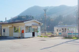 Chikuni Station Railway station in Otari, Nagano Prefecture, Japan