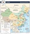 China Administrative Divisions.jpg