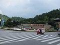 China IMG 3167 (29655216151).jpg