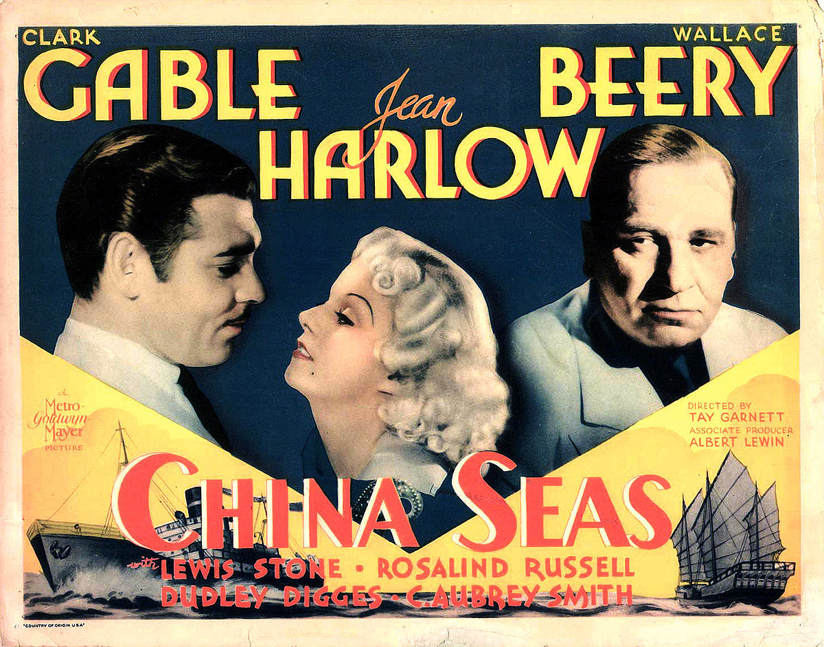 1200px-China_Seas_lobby_card_2.jpg