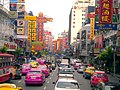 China town,Bangkok - panoramio.jpg