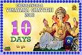 Chinalingala Vinayaka Chavithi 2018 10 days to go poster.jpg