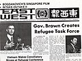 Chinatown community newspaper East West, July 25, 1979.jpg