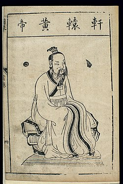 Chinese woodcut, Famous medical figures; The Yellow Emperor Wellcome L0039314.jpg
