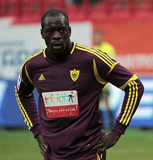 Queens Park Rangers F.C. - QPR signed Christopher Samba for a club record £12.5 million from Anzhi Makhachkala in January 2013, then sold him back for a club record £13 million in July