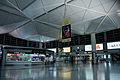 Chubu Centrair International Airport Japan12n.jpg
