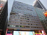 Chung king mansions 2012.jpg