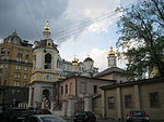Church of Saint Antipas of Pergamum in Kolymazhny Dvor 01 by shakko.jpg