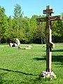 Cikánský pracovní a koncentrační tábor Lety , památník 03.jpg