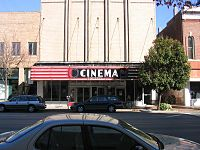 The Cinema Gallery in downtown Urbana