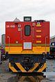 Class 20E (20 005).jpg