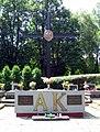 Cmentarz zolnierzy AK - Przemysl.jpg
